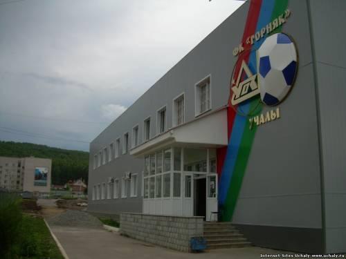 челябинск волга ульяновск