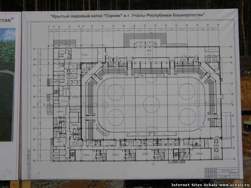 План ледового дворца.